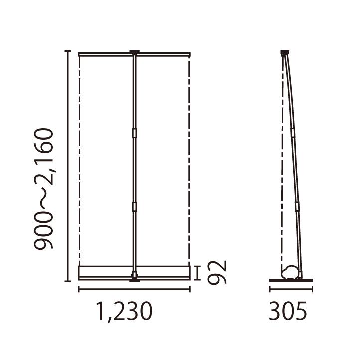 バナースタンド i-LooK1200