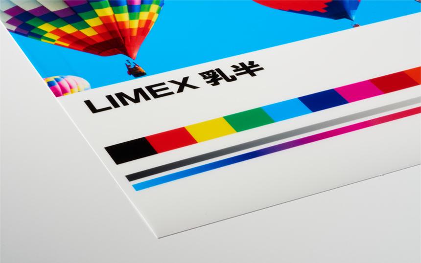 LIMEX 乳半