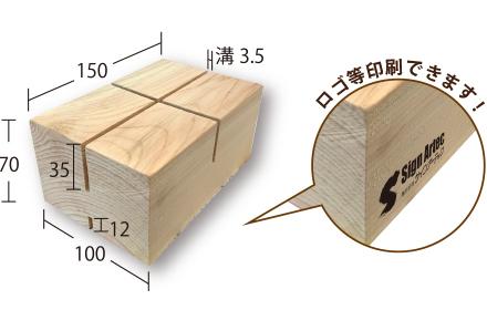 パーテーション 木製スタンド