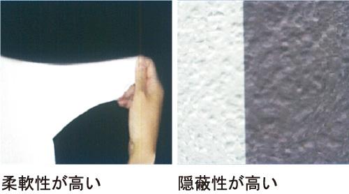 3M™スコッチカル™ ペイントフィルム 塗装代替