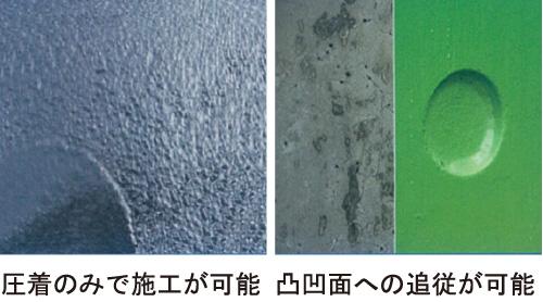 3M™スコッチカル™ ペイントフィルム アルミ複合板サイン代替